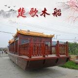清远木船厂家出售旅游画舫16米画舫船木船价格