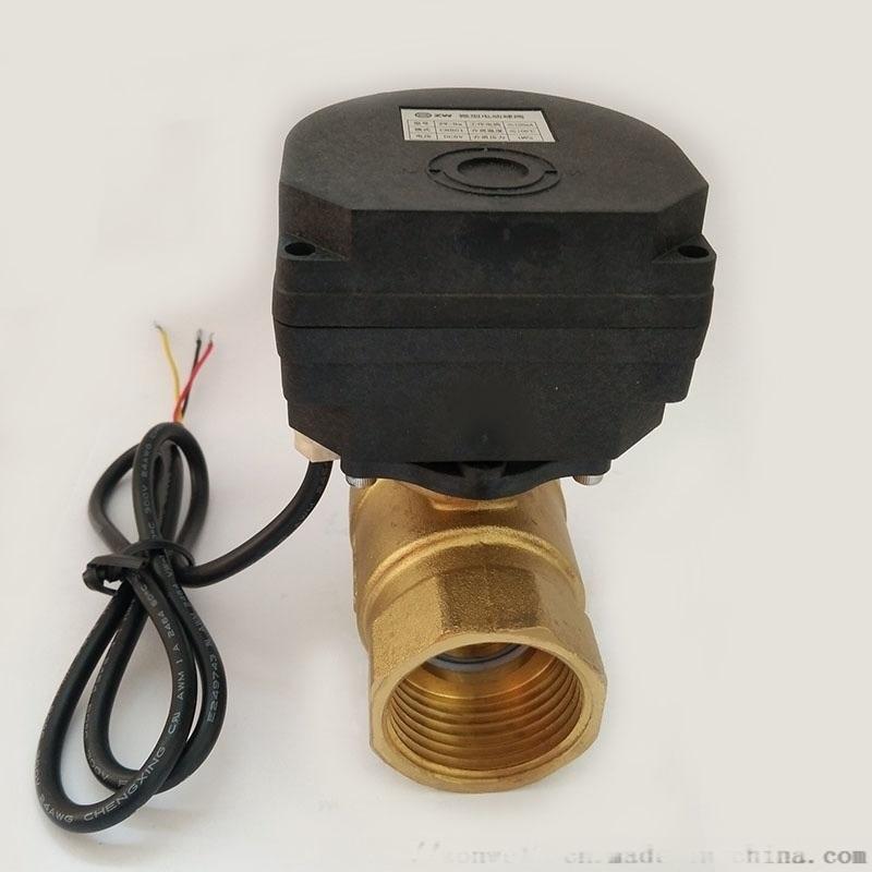 微型電動球閥1寸水控閥AC/DC常閉常開電動閥門