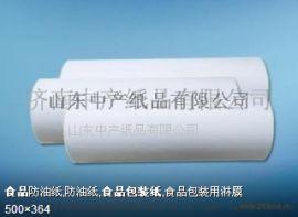 清洁袋用的淋膜纸