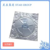 廠家直銷防靜電鍍鋁袋鋁箔袋防潮鋁膜袋數碼家電包裝袋
