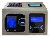 企業刷臉食堂收費機 單位食堂人臉識別消費機