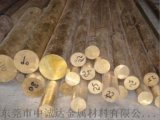 C3710铅黄铜棒/进口C3710黄铜合金