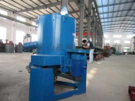 岩金生产线离心机 尾矿回收水套式选金选矿离心机