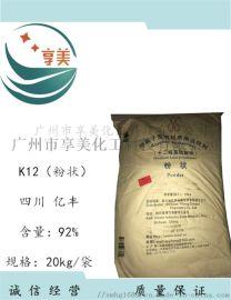 四川亿丰K12粉状十二烷基硫酸钠阴离子表面活性剂