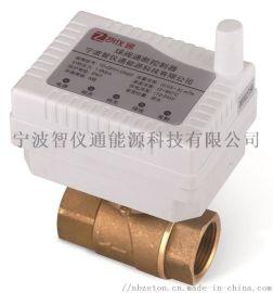 供热专用智能暖气控制球阀恒温锁闭阀DN20-32