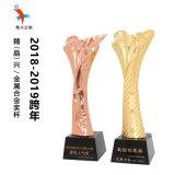 合金水晶奖杯,广州金属奖杯,提供刻字定做