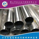 中山不锈钢焊管,光面不锈钢焊管