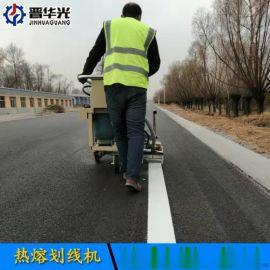 天津武清区热熔划线一体机-热熔手推划线机