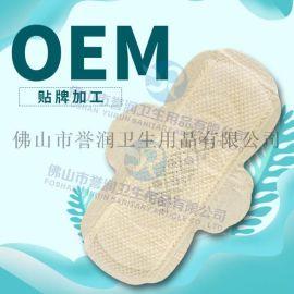 竹纤维面料负离子卫生巾贴牌加工专业定制生产