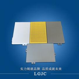 氟碳冲孔铝单板高铁站专用材料铝单板定制