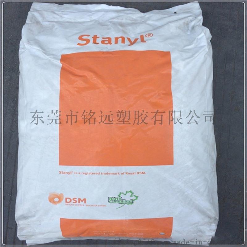 碳纤增强导电PA46 碳纤10%-50%增强