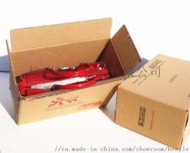 杭州纸箱印刷|环艺包装|供应杭州纸箱|西湖纸箱