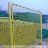 鐵嶺靜電噴塑倉庫車間隔離用圍欄網