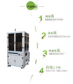 台州CCD光学外观检测设备 表面缺陷检测仪器
