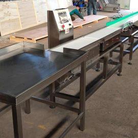 椰枣重量分选机 椰枣分级设备