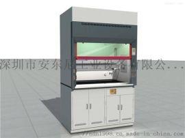 实验室PP通风柜操作台化验室操作台排风操作橱柜