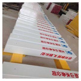 简阳标识牌 玻璃钢电力标志桩 定制