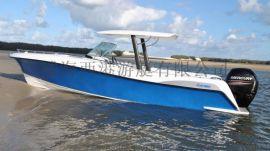 欧美范,出口品质,高速省油,玻璃钢钓鱼艇,钓鱼船