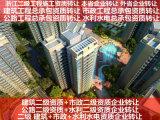 杭州公路路面工程资质办理信誉保障