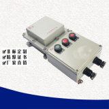 订做BQC防爆磁力启动器铝合金防爆电磁启动器起动器