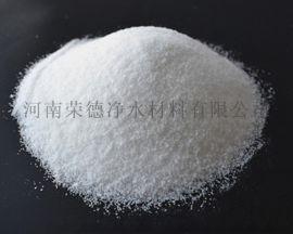铝厂废水用阴离子聚丙烯酰胺PAM 福建聚丙烯酰胺