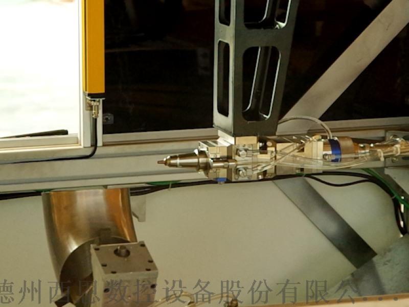 西恩廠家直銷鐳射彎頭切割機 排氣管彎頭切割機