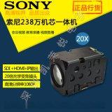 原装正品SONY FCB-CV7310 EV7310sdi摄像机机芯 SONY20倍高清机芯