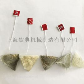 上海钦典全自动葛根茶葛花茶内外袋组合茶定量包装机