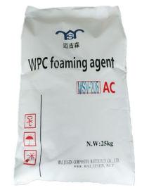 软质PVC产品发泡剂MSV-208 AC发泡剂MSV-208 黄发泡剂MSV-208
