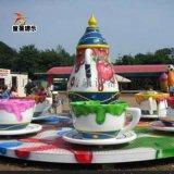 户外新型游乐设备 24人咖啡杯 厂家直销游乐设备