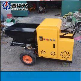 海南全自动砂浆喷涂机砂浆腻子粉喷涂机