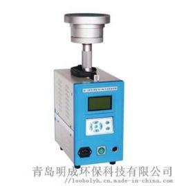 MC-120F(GK)高负压型中流量颗粒物采样器