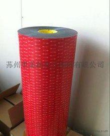3M5952双面胶带 丙烯酸泡棉VHB双面胶可随意分切
