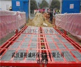南昌工地车辆自动冲洗设备、工地自动洗车机价格