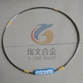 埃文合金波导丝-磁致伸缩传感器、液位计专用