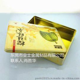 YS-CF029马口铁食品包装盒(0.23GB马口铁)