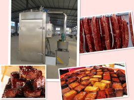 厂家直销不锈钢烟熏炉 千叶豆腐烟熏炉 肠类 肉类烟熏上色