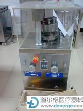 加强型旋转式压片机,中药压片机,食品压片机,工业压片机