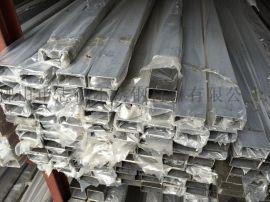 池州流体不锈钢管, 镜面304不锈钢管, 304不锈钢方通