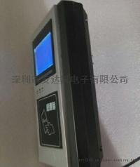 wifi公交收費機_自動報站車載刷卡機