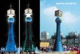 電子鐘、景觀塔鐘、塔鐘廠、鐘錶、時鐘