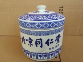 苏州中药包装陶瓷罐,存储陶瓷膏方罐密封性好,一斤装