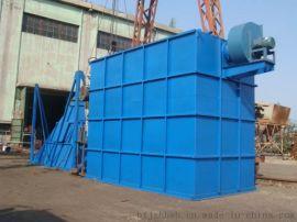专用于面粉厂/淀粉厂的布袋除尘器