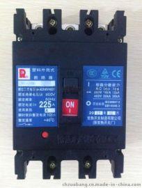 CM1-400/3常熟断路器