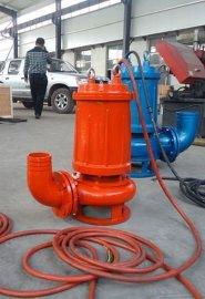 温泉专用高效高温潜水污水泵