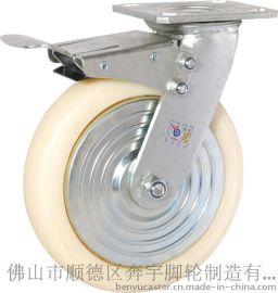 奔宇脚轮 8寸重型高品质 尼龙轮厂家 双刹 万向轮