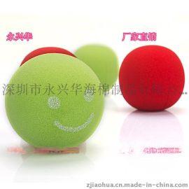 深圳市永兴华海棉专业生产小丑鼻子海棉球等异形海棉
