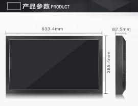 供应广东深圳37寸专业级液晶监视器