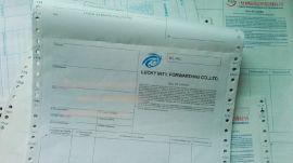 供应货代提单印刷 中海提单印刷 海运提单印刷