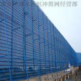 南京防風抑塵網|防風抑塵板|擋風抑塵網|擋風抑塵牆|防風抑塵牆|防塵網
